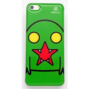【中沢たけしの怪獣図鑑】iPhone/Xperiaスキンシール〈ほしくい〉|artpop-shop