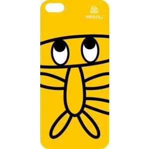 【中沢たけしの怪獣図鑑】iPhone/Xperiaスキンシール〈たくあん〉|artpop-shop