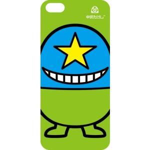 【中沢たけしの怪獣図鑑】iPhone/Xperiaスキンシール〈ガチャガチャさん〉|artpop-shop