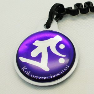 【クリーナーストラップ】守護梵字 携帯クリーナーストラップ〈丑年・寅年/虚空蔵菩薩/タラーク〉|artpop-shop