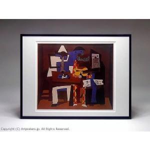 パブロ・ピカソ 3人の音楽家 額付ポスター Pablo Picasso:Three Musicians|artposters
