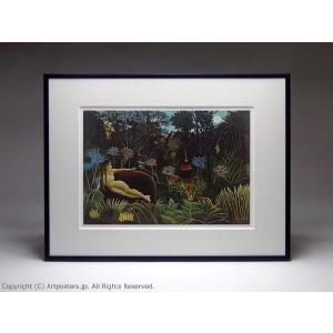 アンリ・ルソー 夢 額付ポスター Henri Rousseau:The Dream|artposters