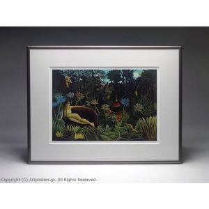 アンリ・ルソー 夢 額付ポスター Henri Rousseau:The Dream|artposters|05