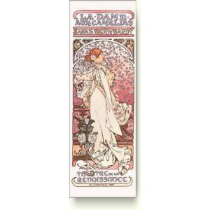 アートポスター アルフォンス・ミュシャ サラ・ベルナール 椿姫 Alphonse Mucha: La Dame Aux Camelias|artposters