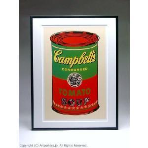 アンディ・ウォーホル キャンベルスープ缶(緑と赤) 額付ポスター Andy Warhol:Campbell's Soup Can, 1965 (green & red)|artposters