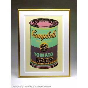 アンディ・ウォーホル キャンベルスープ缶(緑と紫) 額付ポスター Andy Warhol:Colored Campbell's Soup Can, 1965 (green & purple)|artposters|04
