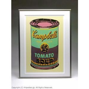 アンディ・ウォーホル キャンベルスープ缶(緑と紫) 額付ポスター Andy Warhol:Colored Campbell's Soup Can, 1965 (green & purple)|artposters|05