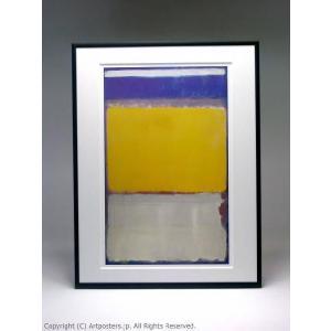 マーク・ロスコ ナンバー10 額付ポスター Mark Rothko:Number 10|artposters