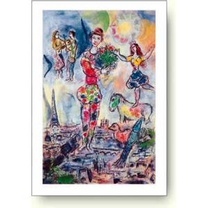 シャガールポスター パリの屋根の上 Marc Chagall: Sur les Toits de Paris|artposters
