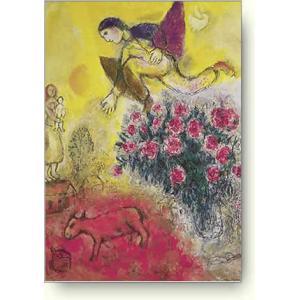 シャガールポスター 飛翔 Marc Chagall: L'Envol, 1968-71|artposters