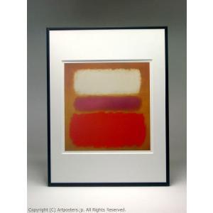 マーク・ロスコ 紫の上の白い雲 額付ポスター Mark Rothko:White Cloud Over Purple, 1957|artposters