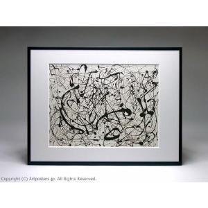 ジャクソン・ポロック ナンバー14:グレー 額付ポスター Jackson Pollock:Number 14: Gray|artposters