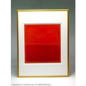 マーク・ロスコ ナンバー3 額付ポスター Mark Rothko:No. 3, 1967|artposters|04