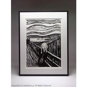 エドヴァルド・ムンク:叫び 額付ポスター Edvard Munch:The Scream|artposters