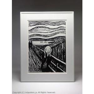 エドヴァルド・ムンク:叫び 額付ポスター Edvard Munch:The Scream|artposters|02