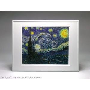フィンセント・ファン・ゴッホ:星月夜 額付ポスター Vincent Van Gogh:The Starry Night【特価額装品】|artposters|02