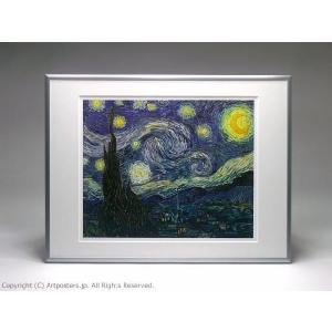 フィンセント・ファン・ゴッホ:星月夜 額付ポスター Vincent Van Gogh:The Starry Night【特価額装品】|artposters|03