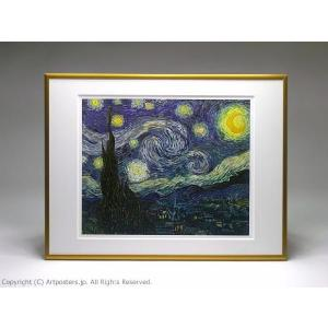 フィンセント・ファン・ゴッホ:星月夜 額付ポスター Vincent Van Gogh:The Starry Night【特価額装品】|artposters|04