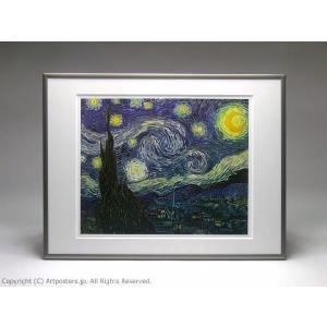 フィンセント・ファン・ゴッホ:星月夜 額付ポスター Vincent Van Gogh:The Starry Night【特価額装品】|artposters|05