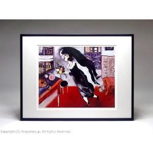 マルク・シャガール 誕生日 額付ポスター Marc Chagall:Birthday【特価額装品】|artposters