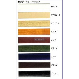 【出荷区分A】650×650mm【ステインパネル】木製ポスターフレーム/フォトフレーム/額縁|artposters
