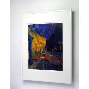 【出荷区分B】フィンセント・ファン・ゴッホ:夜のカフェテラス 額付ポスター Vincent Van Gogh:Cafe Terrace at Night|artposters|02