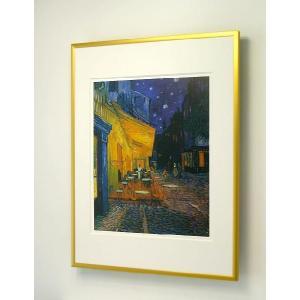 【出荷区分B】フィンセント・ファン・ゴッホ:夜のカフェテラス 額付ポスター Vincent Van Gogh:Cafe Terrace at Night|artposters|04