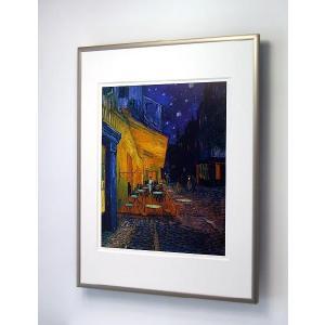 【出荷区分B】フィンセント・ファン・ゴッホ:夜のカフェテラス 額付ポスター Vincent Van Gogh:Cafe Terrace at Night|artposters|05