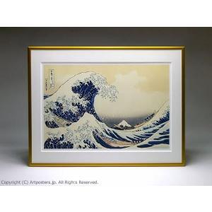 葛飾北斎 冨嶽三十六景 神奈川沖浪裏 額付ポスター Katsushika Hokusai:The Great Wave at Kanagawa|artposters|04