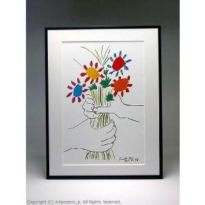 パブロ・ピカソ 花束を持つ手 額付ポスター Pablo Picasso:Petite Fleurs|artposters