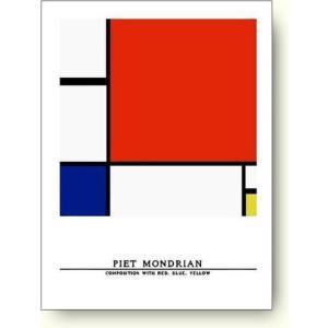 【出荷区分D】ピエト・モンドリアン 赤、青および黄のコンポジション, 1930年 【アートポスター】|artposters