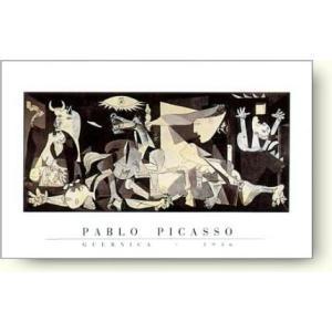 パブロ・ピカソ ゲルニカ 【アートポスター】 artposters