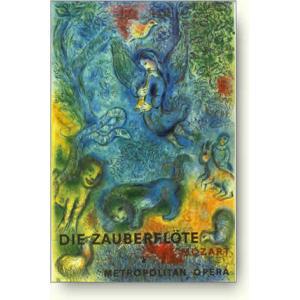 アートポスター マルク・シャガール 魔笛 Marc Chagall: Die Zauberflote|artposters