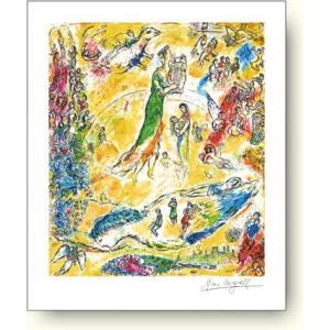 ジクレー マルク・シャガール Marc Chagall: Source of Music artposters