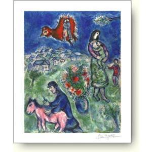 ジクレー マルク・シャガール Marc Chagall: Sur la Route du Village|artposters