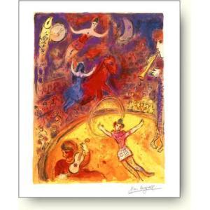 ジクレー マルク・シャガール サーカス Marc Chagall: Circus|artposters