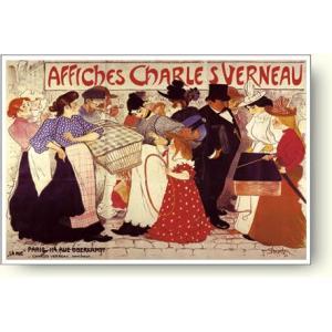 テオフィル アレクサンドル スタンラン AffIiches Charles Verneau 【アートポスター】|artposters