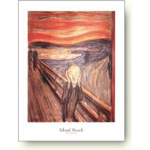 エドヴァルド・ムンク 叫び 【アートポスター】|artposters
