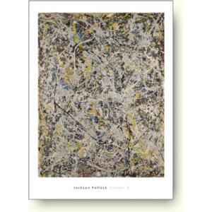 【出荷区分D】ジャクソン・ポロック ナンバー9, 1949年 【アートポスター】|artposters
