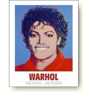 【出荷区分D】絶版希少/アンディ・ウォーホル:マイケル・ジャクソン Andy Warhol: Michael Jackson, 1984 【アートポスター】|artposters