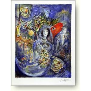 リトグラフ マルク・シャガール ベラの結婚式 Marc Chagall: Bella|artposters