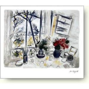 リトグラフ マルク・シャガール Marc Chagall: Les Fleurs du Parc|artposters
