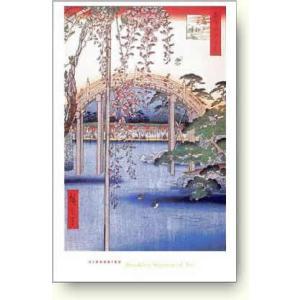 歌川 広重 名所江戸百景 - 亀戸天神境内 【浮世絵ポスター】|artposters