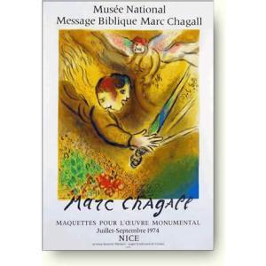 シャガールポスター 裁きの天使 Marc Chagall: The Angel Of Judgment|artposters