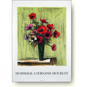 【出荷区分D】ベルナールビュッフェ アネモネ 【アートポスター】|artposters