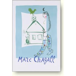 シャガールポスター 私の村の家 Marc Chagall: The House in My Village (before letters)|artposters