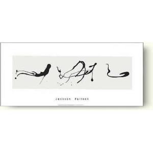 ジャクソン・ポロック Zeichnung Tropftechnik 【アートポスター】|artposters