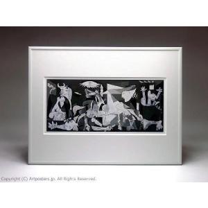 パブロ・ピカソ ゲルニカ 額付ポスター Pablo Picasso:Guernica, 1937|artposters|02