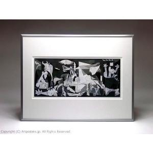 パブロ・ピカソ ゲルニカ 額付ポスター Pablo Picasso:Guernica, 1937|artposters|03