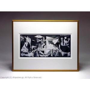 パブロ・ピカソ ゲルニカ 額付ポスター Pablo Picasso:Guernica, 1937|artposters|04